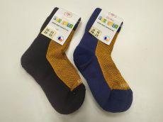 Detské SURTEX merino ponožky froté - tenké oranžové | 12-13 cm, 16-17 cm, 18-19 cm, 20-21 cm, 22-23 cm