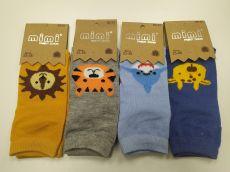 Ponožky AURA VIA - zvířátka ze ZOO